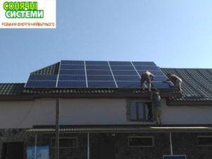 7 Sonyachna elektrostantsiya Lutsk Zelenyj taryf