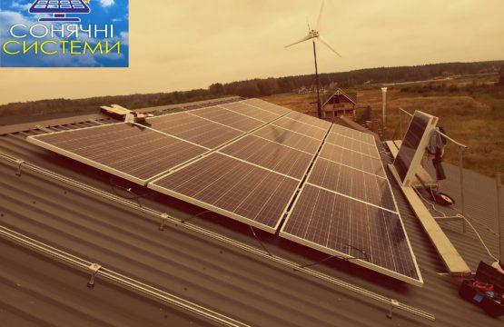 Автономна сонячна станція потужністю 1,5 кВт (резерв 9,6 кВт)