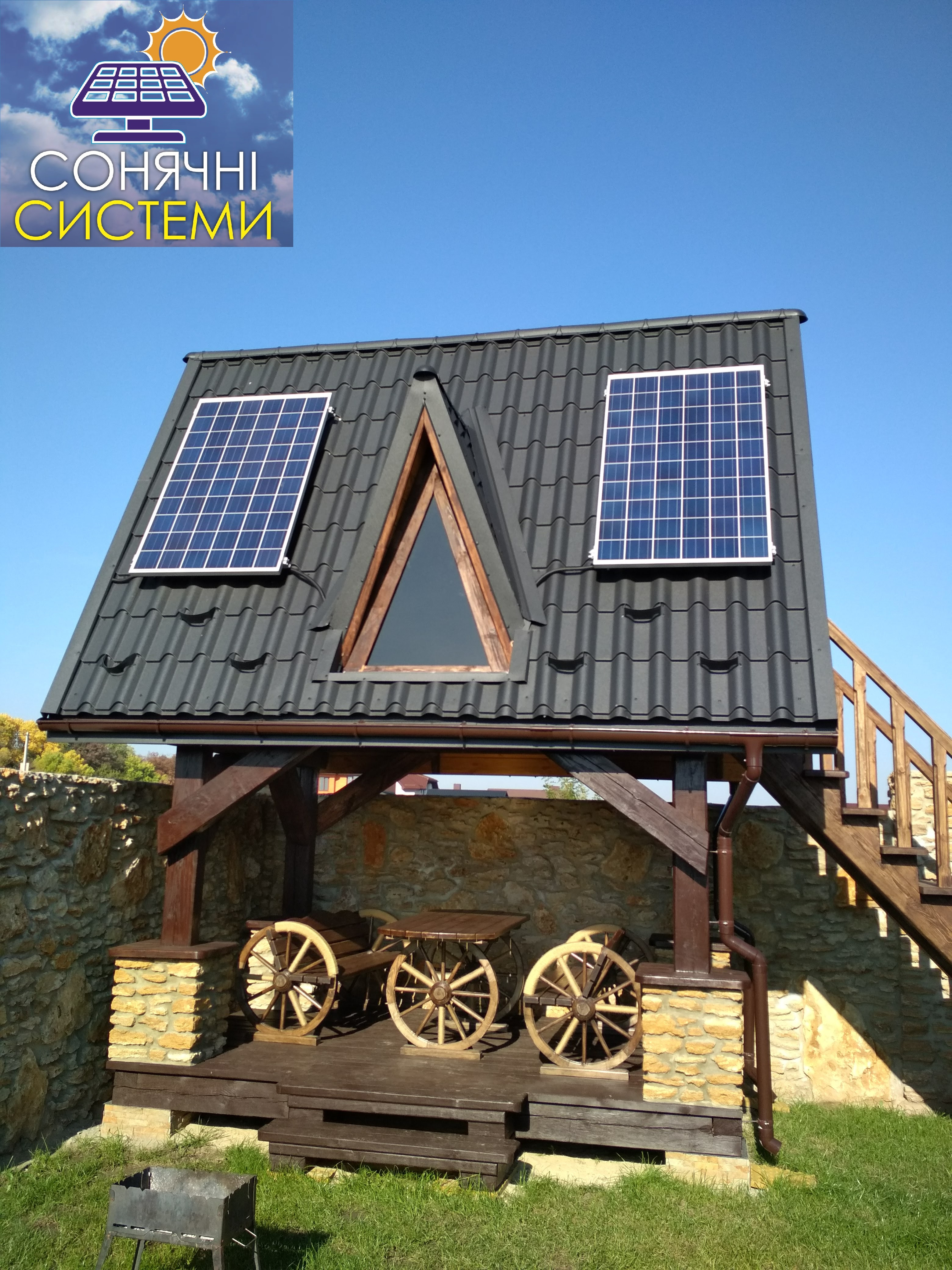 Кріплення для 40 сонячних панелей Walraven (оцинкована сталь)