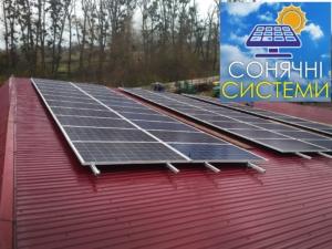 Мережева сонячна станція на 30 кВт комплект ПРЕМІУМ