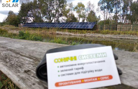 Сонячна станція 15 кВт наземна конструкція