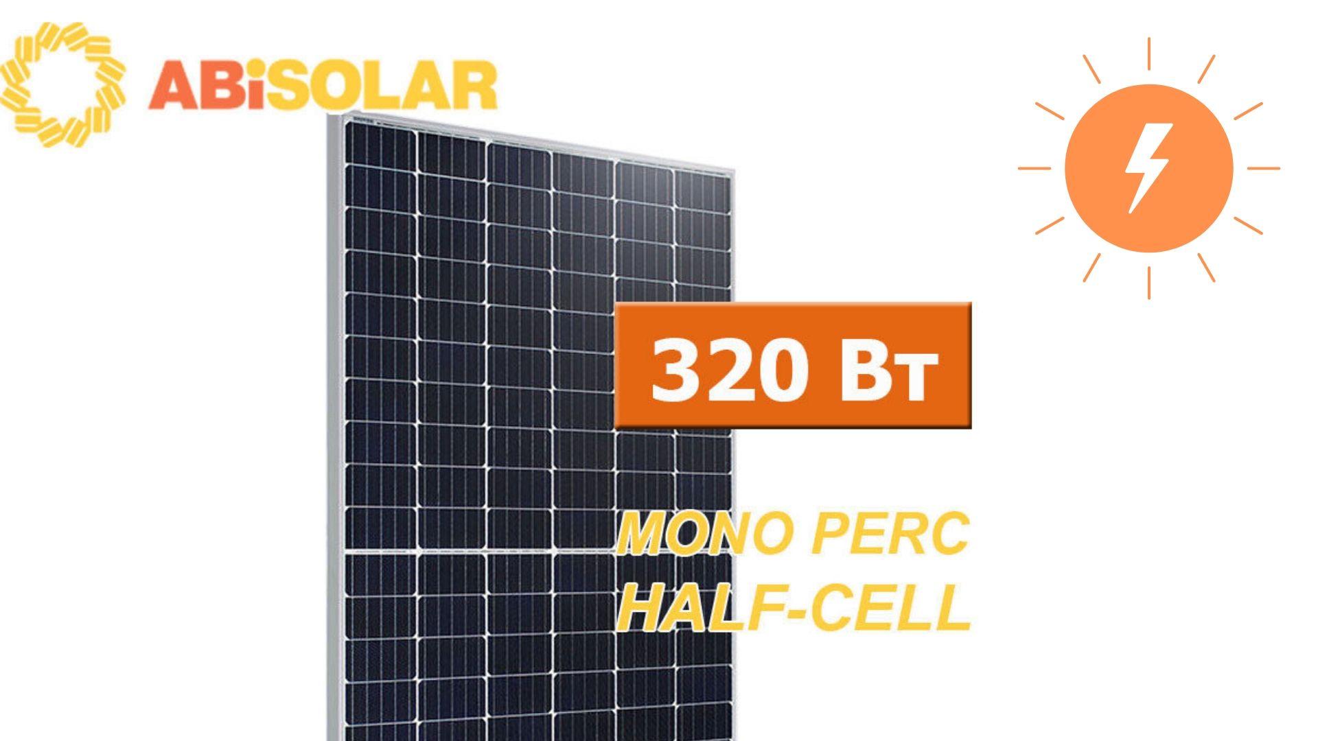 ABi-Solar AB320 PERC
