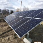 Kupyty Longi Solar