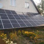 Sonyachna elektrostantsiya pid klyuch Rivne 1