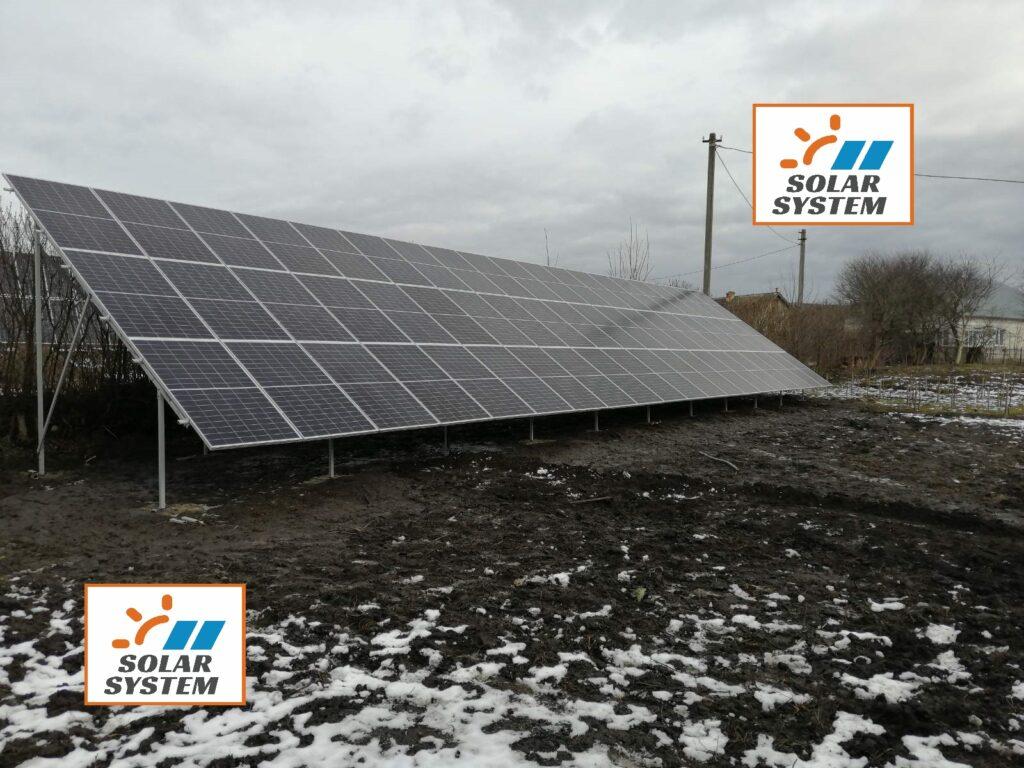Sonyachna elektrostantsiya Ternopil 30 kVt
