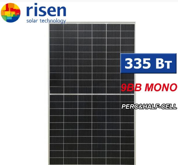 Сонячна панель монокристал Risen RSM120-6-340 М