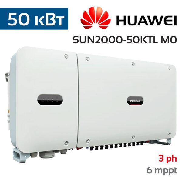 Huawei 50