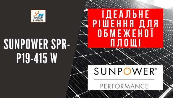 Sunpower 400 maxeon 1 5