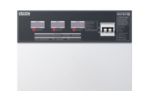 Eleks amper 12 3 25 32 40 02.jpg 900x1200 2