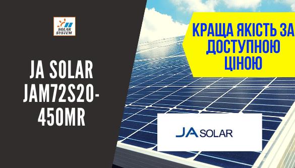 JA Solar 450w