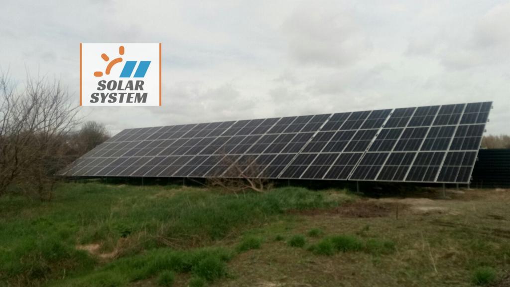 сонячна станція потужністю 30 кВт Київська область