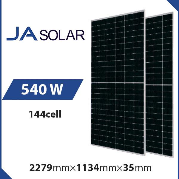 3034359974 solnechnaya panel ja