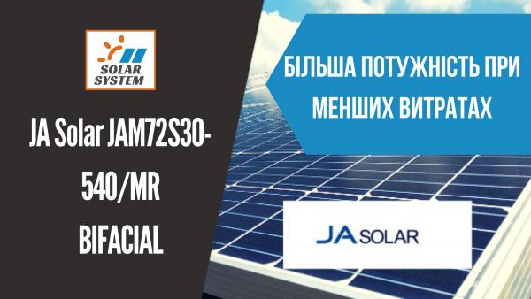 JA Solar JAM72D30 535MB 535 BIFACIAL